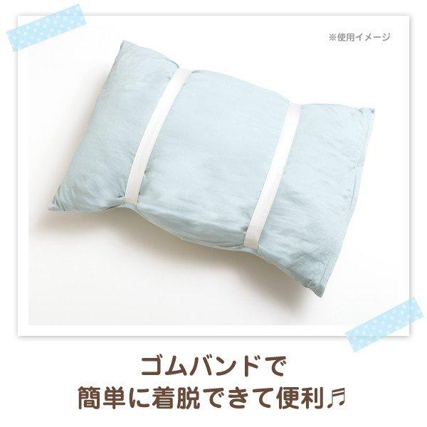 大賀屋 日貨 角落生物 枕頭套 涼被 粉 被子 薄被 涼感墊 嬰兒墊 冷感被 兒童 角落小夥伴 正版 J00019315
