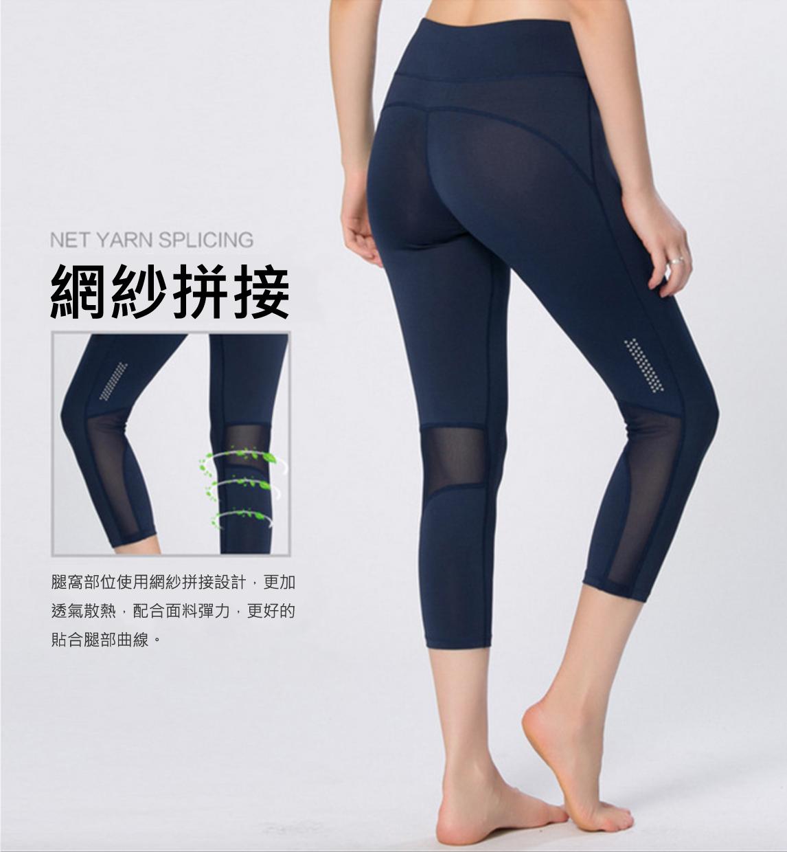 歐美彈力七分瑜珈褲翹臀健身透氣舒適好穿壓力褲運動褲