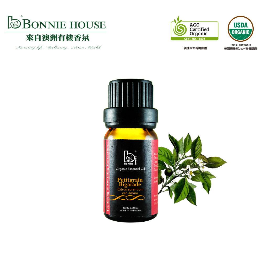 【Bonnie House】雙有機認證苦橙葉精油10ml - 限時優惠好康折扣