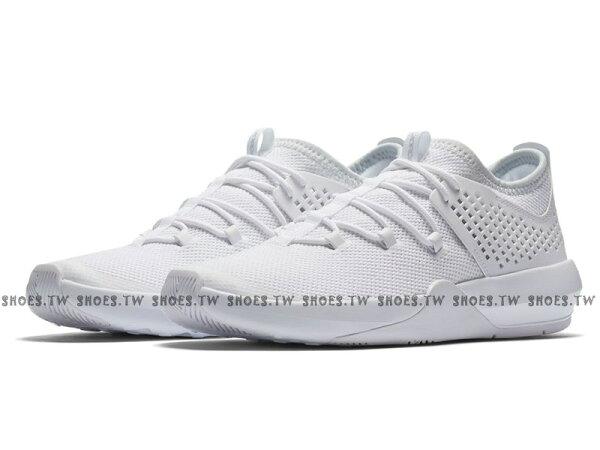 《下殺5折》Shoestw【897988-100】NIKEAIRJORDANEXPRESS喬丹休閒訓練鞋全白男款