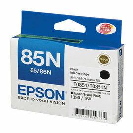 EPSON T122100 (T085100) 黑色原廠墨水匣