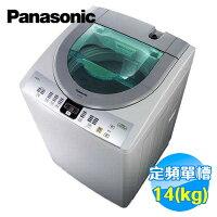 Panasonic 國際牌洗衣機推薦到國際 Panasonic 14公斤單槽洗衣機 NA-158VT 【送標準安裝】就在雅光電器商城推薦Panasonic 國際牌洗衣機推薦