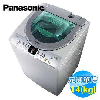 國際 Panasonic 14公斤單槽洗衣機 NA-158VT