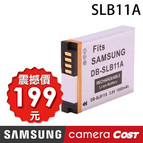 【199爆殺電池】SAMSUNG SLB11A 副廠電池 一年保固 14天新品不良換新 - 限時優惠好康折扣