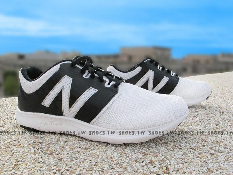《下殺5折》Shoestw【W530CW2】NEW BALANCE 慢跑鞋 Ultra Soft 白黑 斑馬紋 男女都有 NB 0
