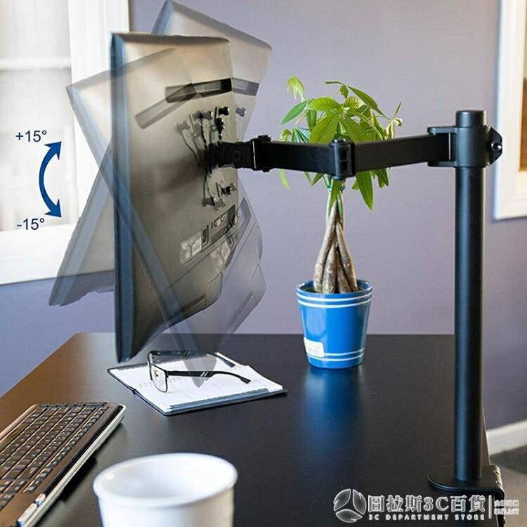 【快速出貨】新蕾加厚電腦顯示器支架桌面萬向旋轉伸縮底座顯示器增高架創時代3C 交換禮物 送禮