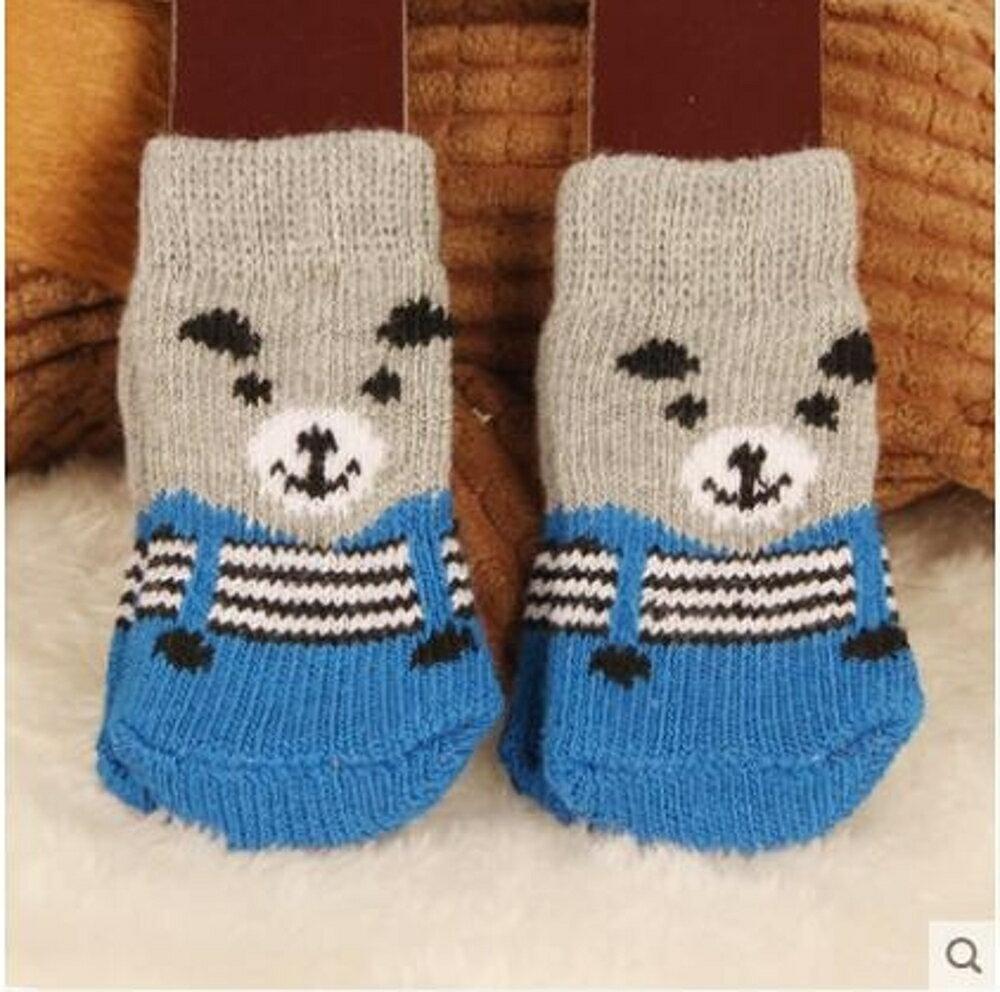 狗狗襪子貓鞋子防臟防抓腳套小型寵物鞋套