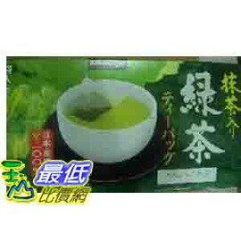 [玉山最低比價網] COSCO  Kirkland 日本 綠茶/抹茶包/100 -C979855