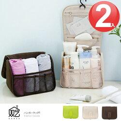 E&J【049075-01】雙藝輕便盥洗包(中) 隨機色 2入 隨機色;旅行收納袋/行李箱/旅行組/化妝包