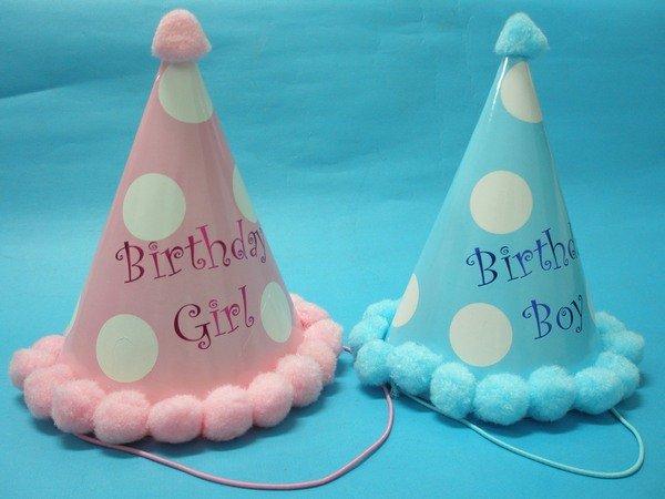 小粉素色毛球生日帽 尖帽 毛球派對帽 毛球尖紙帽/一個入{定40}~635058~