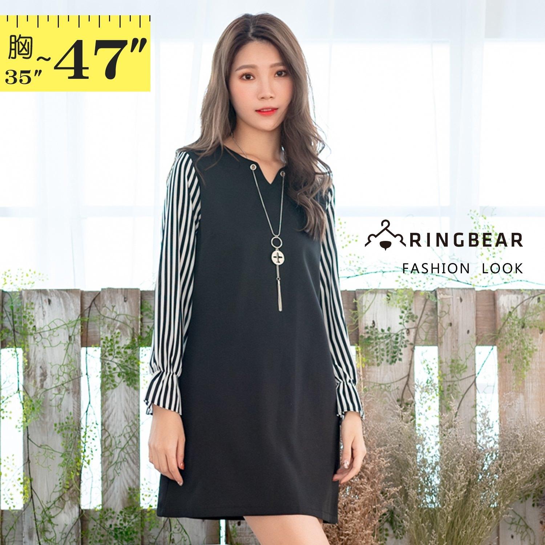 氣質洋裝--典雅條紋撞色拼接荷葉個性流蘇項鍊A字寬鬆長袖連衣裙(黑L-3L)-A376眼圈熊中大尺碼 1