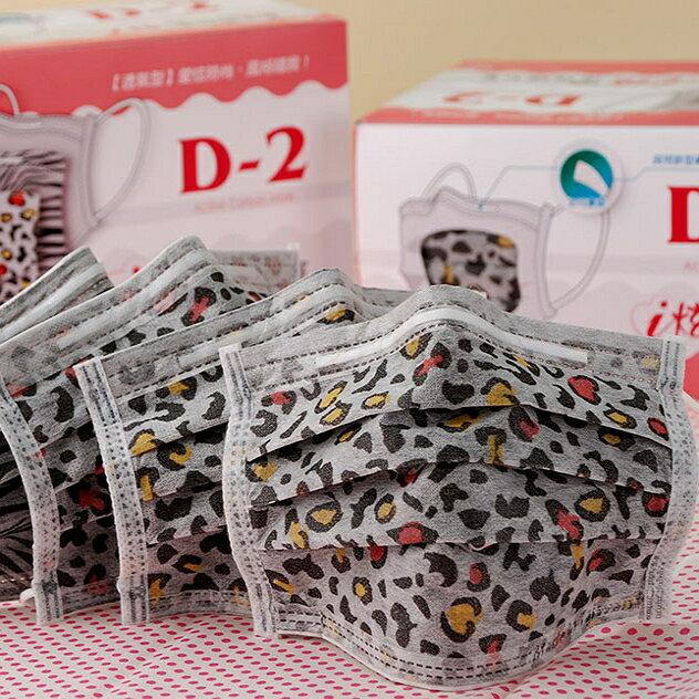 愛炫 iShine 成人四層活性碳口罩(單片包裝) 1盒/40盒