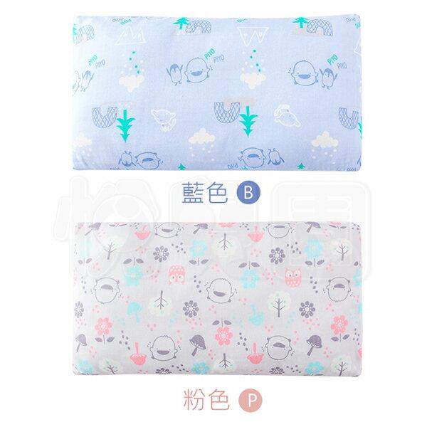 Piyo黃色小鴨幼兒紗布方枕(藍粉)【悅兒園婦幼生活館】