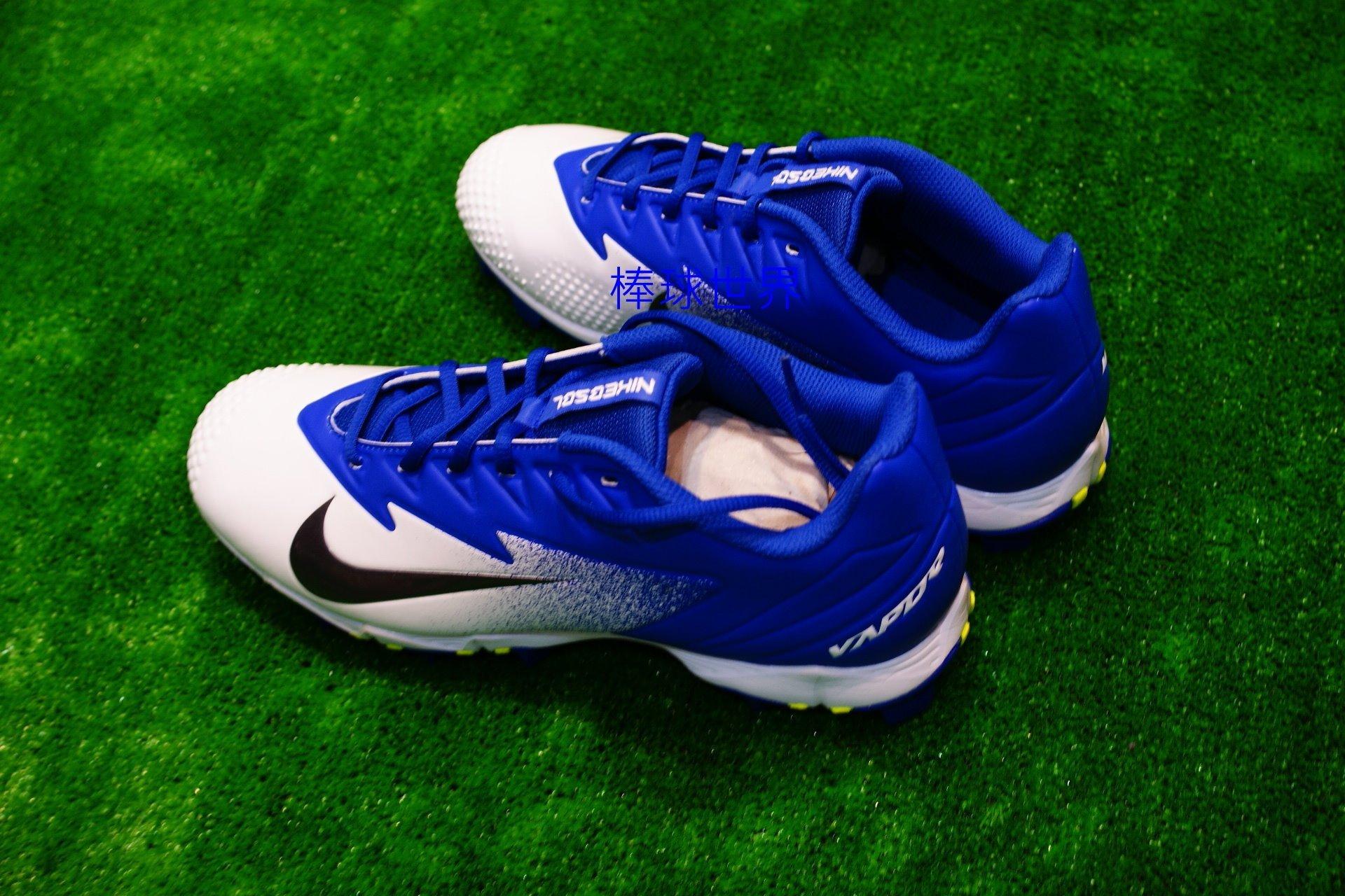 全新 Nike Vapor Ultrafly 棒壘球膠釘鞋(852688-414) 特價藍白配色