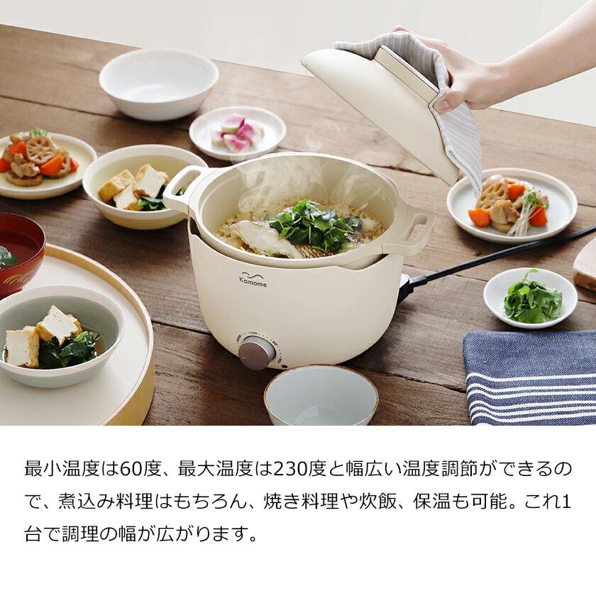 日本Kamome Grill Pan  /  時尚多功能電氣鍋 電子鍋 燉鍋 IH對應  /  K-GP1。日本必買 日本樂天代購(14168) 2