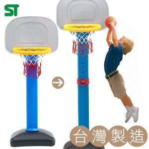 台灣製造 標準型籃球架+送球(二段式)(兒童球類運動.高度可調型籃球架.兒童籃球小孩籃球框.灌籃球板.籃框.籃架.籃板.推薦哪裡買) P072-BS03