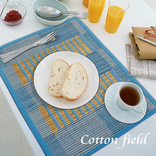 棉花田傢飾:【田園-藍】竹編餐墊(四件組)