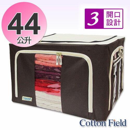 【禪風】三開式防塵摺疊收納箱44公升