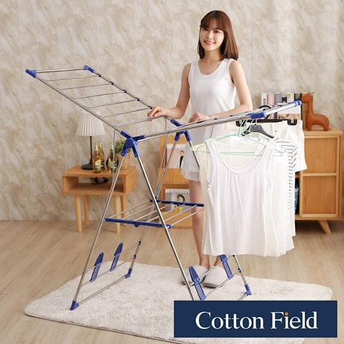 【鼎好】不鏽鋼可折疊蝶形曬衣架