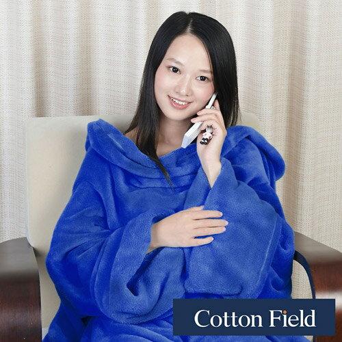 【樂邁】超細纖維創意袖毯-深藍色(137x180cm)