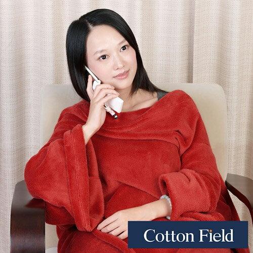 【樂邁】超細纖維創意袖毯-紅色(137x180cm)