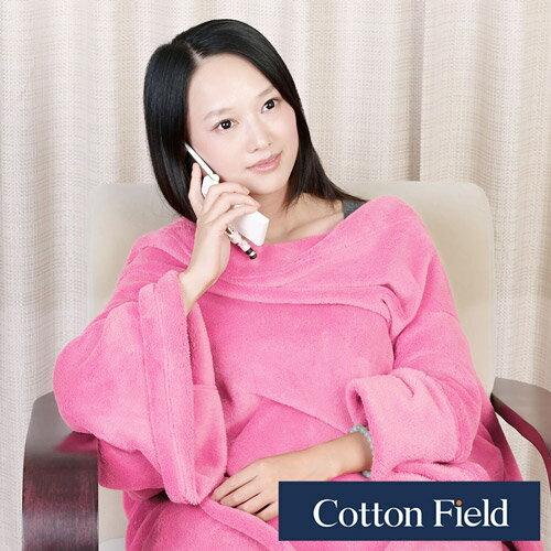 【樂邁】超細纖維創意袖毯-粉紅色(137x180cm)