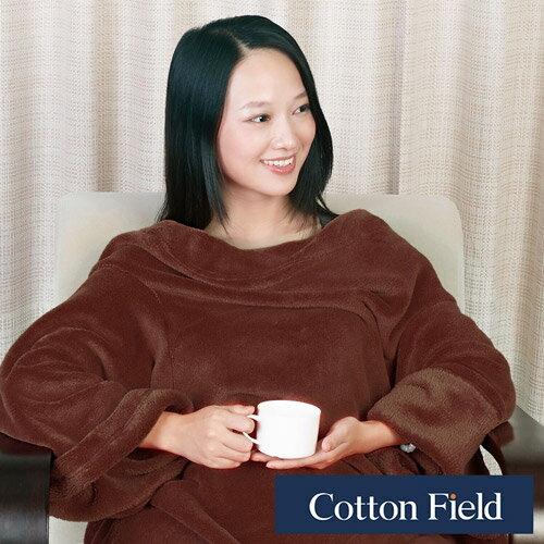 【樂邁】超細纖維創意袖毯-可可色(137x180cm)