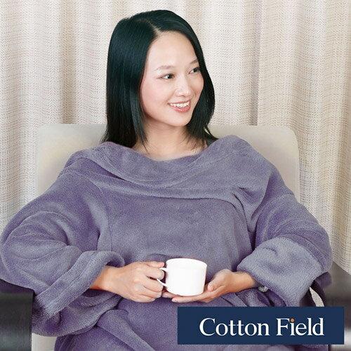 【樂邁】超細纖維創意袖毯-鐵灰色(137x180cm)