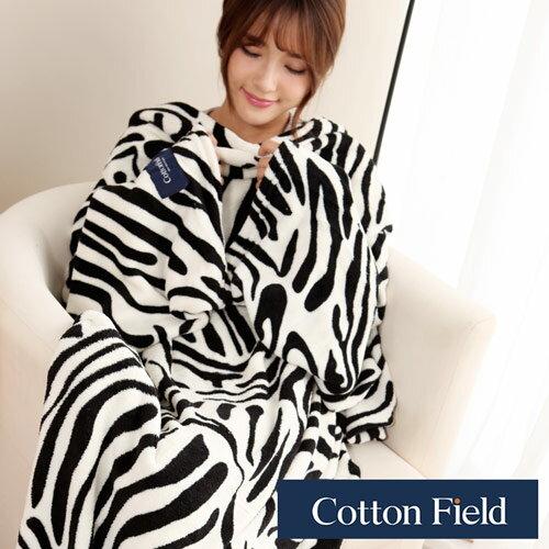 【斑馬紋】超細纖維印花創意袖毯(137x180cm)