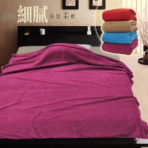 棉花田傢飾:【雅緻】超細纖維超柔暖隨意毯-紫色(130x170cm)