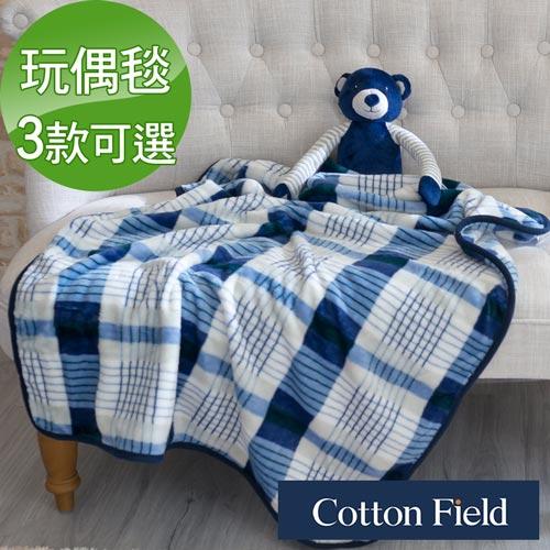 【Happy Baby】超柔可愛玩偶多功能保暖毯(100x75cm)