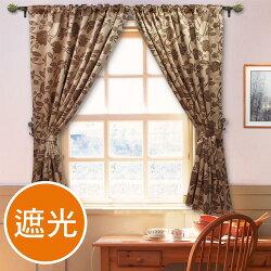 【法爾】印花仿麂皮穿掛兩用遮光窗簾(270x165cm)