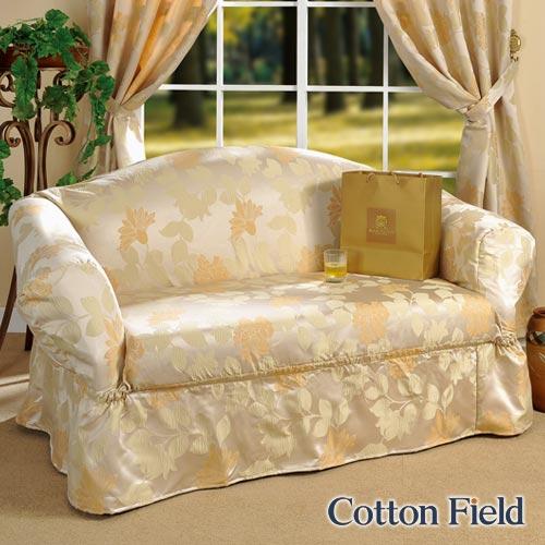 【米蘭】提花單人沙發便利套-米色