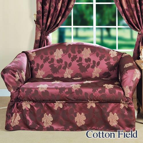 【米蘭】提花單人沙發便利套-紫色