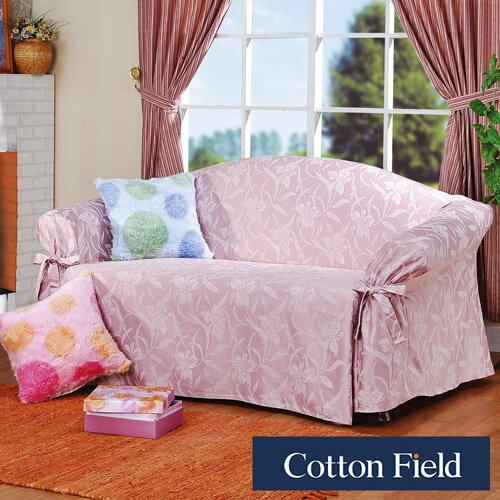 零碼出清【艾貝拉】提花雙人沙發便利套-粉色