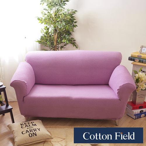 【歐文】超彈力雙人彈性沙發套-芋紫色