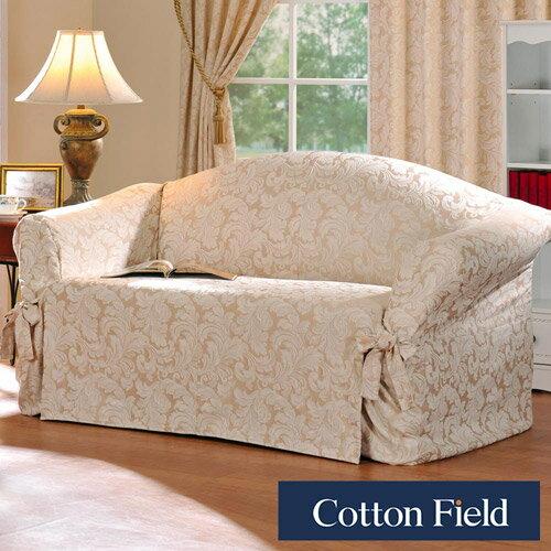 零碼出清【艾伯特】提花單人沙發便利套-米色