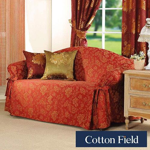 零碼出清【艾薇拉】提花雙人沙發便利套-紅色