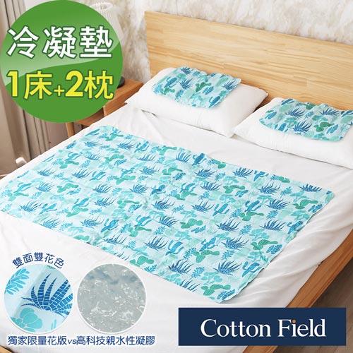 【綠洲】酷涼冷凝床墊組(1床+2枕)
