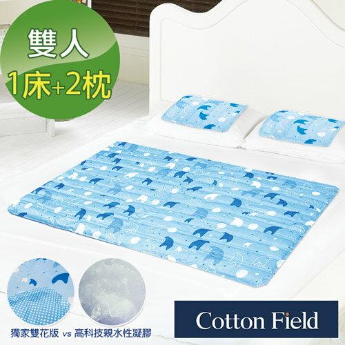【北極熊】雙花版酷涼冷凝床墊組(1床+2枕)
