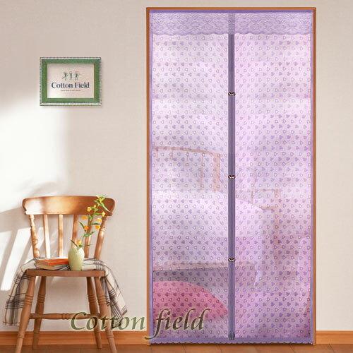 【心心相印】4段式超細網稙絨防蚊門簾-紫色