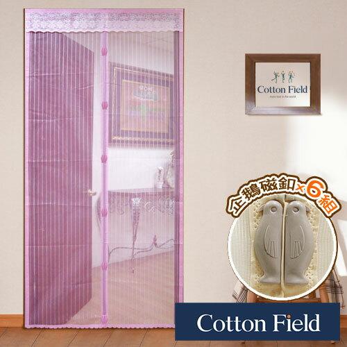 ~雙磁~加強版~6段式免穿磁條超細網防蚊門簾~粉紅色