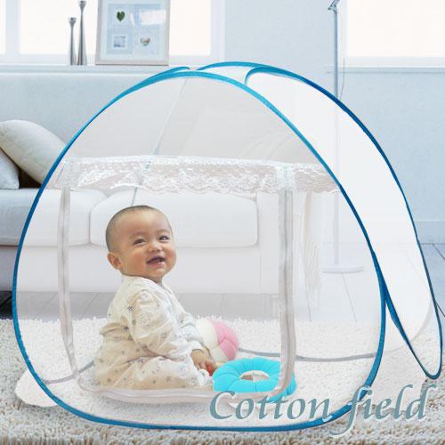 ★★ NG商品出清 ★★【寶寶】兒童蒙古包蚊帳-藍色(80x120x95cm)