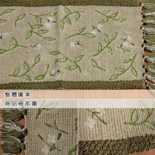 【艾菲-綠】純棉刺繡編織鬚邊踏墊(45x70cm)