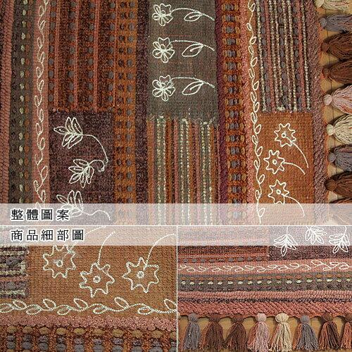 【艾菲-桔紅】純棉刺繡編織鬚邊踏墊(45x70cm)