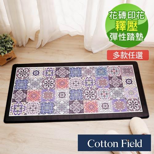 【Azulejo】花磚數位印花釋壓彈性踏墊-3款可選(51x99cm)