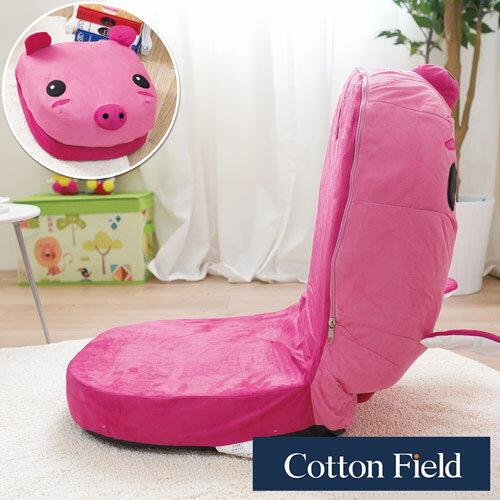 ★★NG商品出清★★【粉紅豬】可愛動物仿麂皮折疊和室椅