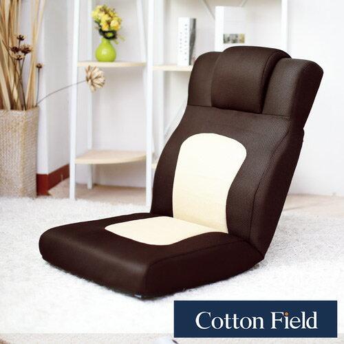 ★★NG商品出清★★【尼爾】多段式折疊和室椅-咖