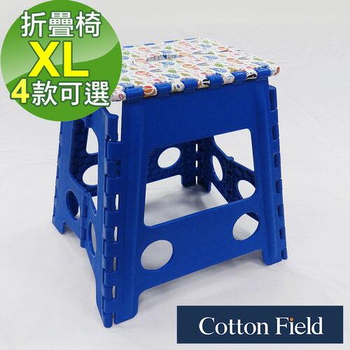 【花漾】多功能折疊椅-XL