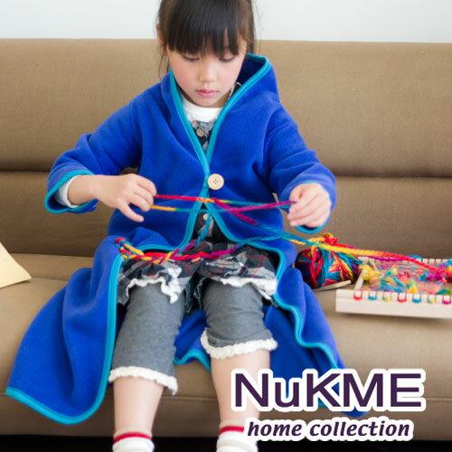棉花田【NuKME】兒童時尚多功能創意袖毯-皇家藍
